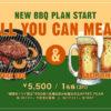 DREAM DOOR YOKOHAMA HAMMERHEAD 公式サイト
